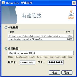 jconsole监控远程linux tomcat运行情况的配置